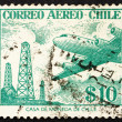 Stock Photo: Postage stamp Chile 1956 Oil Derricks and Douglas DC-6