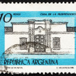 Postage stamp Argentina 1978 Independence Hall, Tucuman - Stockfoto