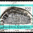 Postage stamp Argentina 1978 Columbus Theater, Buenos Aires - Stock Photo