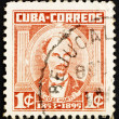 Постер, плакат: Postage stamp Cuba 1961 Jose Marti Revolutionary