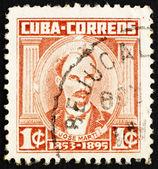切手キューバ 1961年ホセ マルティ、革命的な — ストック写真
