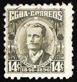 Postage stamp Cuba 1956 Serafin Sanchez Valdivia, General — Stock Photo