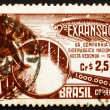 图库照片: Postage stamp Brazil 1957 Symbolical of Steel Production