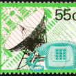 Stock Photo: Postage stamp Netherlands 1981 Dish Antennand Telephone