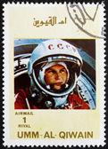 Pocztowych znaczków umm al-quwain 1972 jurij a. gagarin, astronauta — Zdjęcie stockowe