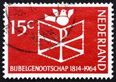 邮票荷兰 1964年圣经、 chrismon 和鸽子 — 图库照片