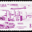 Stock Photo: Postage stamp Cub1982 Nickel, CubExport