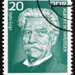 Stock Photo: Postage stamp GDR 1975 Albert Schweitzer, Medical Missionary