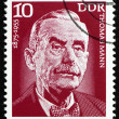 Постер, плакат: Postage stamp GDR 1975 Thomas Mann Writer