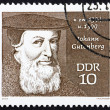 Postage stamp GDR 1970 Johann Gutenberg, Printer - Stock Photo