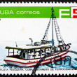 Postage stamp Cuba 1978 Processing Ship, Tuna Industry — Stock Photo