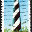 Stock Photo: Postage stamp US1990 Cape Hatteras, North Carolina, Lighthouse