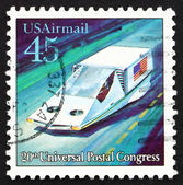 邮票美国 1989年-悬浮空中悬停车 — 图库照片