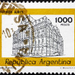 Stock Photo: Postage stamp Argentin1979 Central Post Office, Buenos Aires