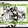 Postage stamp Argentina 1978 Candonga Chapel, Cordoba - Stock Photo
