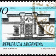 Постер, плакат: Postage stamp Argentina 1978 Independence Hall Tucuman