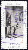 Selos cuba 1964 dr. tomas romay, médico — Foto Stock