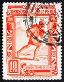 Postage stamp Peru 1936 El Chasqui, Inca Courier — Stock Photo