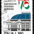 Postage stamp Italy 1976 Milano Fair Pavillion - Stock Photo