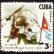 Postage stamp Cuba 1962 Bay of Pigs Invasion — Stock Photo #13840650