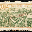 Postage stamp Cub1963 Agricultural Reform and Nationalization — Stok Fotoğraf #13840844