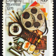 Stock Photo: Postage stamp Canad1976 Communication Arts