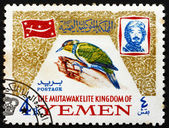 Postage stamp Yemen 1965 Dendrocopus Dorae, Bird — Stock Photo