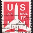 Postage stamp USA 1971 Silhouette of Jet Airliner — Stock Photo