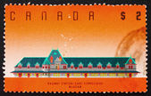Postage stamp Canada 1989 McAdam Railway Station — Stock Photo