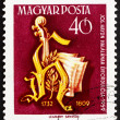 Stock Photo: Postage stamp Hungary 1959 Joseph Haydn's Monogram