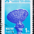 Postage stamp Hungary 1974 Intersputnik Tracking Station — Stock Photo #14005496