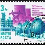 Постер, плакат: Postage stamp Hungary 1974 High Voltage Line and Pipe line