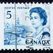 Postage stamp Canada 1967 Lobster Traps and Boat, Atlantic Provi - Stock Photo