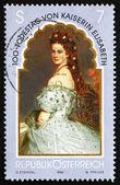 Postage stamp Austria 1998 Elizabeth, Empress of Austria — Stock Photo