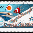 Foto Stock: Postage stamp Austri1994 Winter Olympics, Lillehammer, Norway