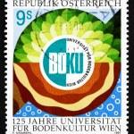 Postage stamp Austria 1997 Vienna Agricultural University — Stock Photo