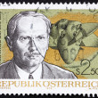 Postage stamp Austri1976 Viktor Kaplan, Inventor of KaplTur — Stock Photo #14154219