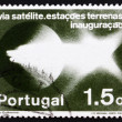Postage stamp Portugal 1974 Pattern of Light Emission - Stock Photo
