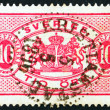 Постер, плакат: Postage stamp Sweden 1895 Arms of Sweden Official Stamp