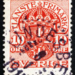 Постер, плакат: Postage stamp Sweden 1910 Arms of Sweden Official Stamp