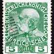 Postage stamp Austri1913 Franz Josef, Emperor of Austria — Stock Photo #14657575