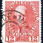 Postage stamp Austria 1908 Franz I, Emperor of Austria — Stock Photo