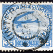 Postage stamp Austria 1915 Airplane - Stock Photo