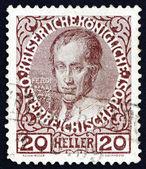 Postage stamp Austria 1913 Ferdinand I, Emperor of Austria — Stock Photo