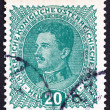 Postage stamp Austria 1918 Karl I, Emperor of Austria — Stock Photo