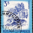Postage stamp Austria 1974 Bishofsmutze, Salzburg — Stock Photo