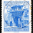 Postage stamp Austria 1962 Swiss Gate, Vienna — Stock Photo