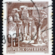 Postage stamp Austria 1970 Romanesque Columns, Millstatt Abbey - Stock Photo
