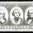 Stock Photo: Postage stamp Poland 1973 Bicentenary of National Education Comm