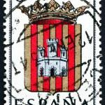 Postage stamp Spain 1962 Arms of Castellon de la Plana — Stock Photo